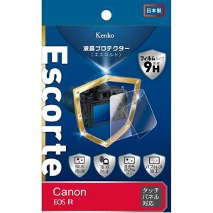 ケンコー 液晶保護フィルム(EOSR用) KLPE-CEOSR