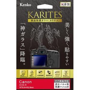 ケンコー 液晶保護ガラスカリテス(EOSR用) KKG-CEOSR