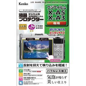 ・富士フイルム X-A5 / X-A3 用 液晶プロテクター