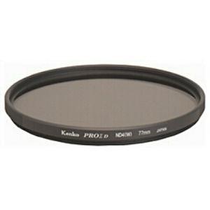 ケンコー レンズフィルター PRO1D プロND4(W) 77MM|ケーズデンキ PayPayモール店