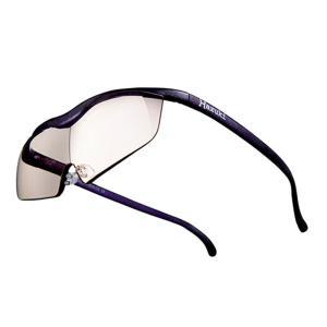 ハズキカンパニー ハズキルーペ ハズキラージ 1.32x カラーレンズ-VI 紫 ksdenki