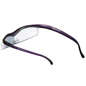 ハズキカンパニー ハズキルーペ ハズキクール 1.6x クリアレンズ-VI 紫|ksdenki