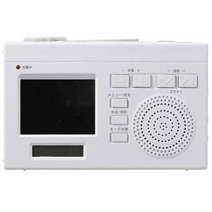 ヤザワコーポレーション ワンセグエコTV TV02WH ホワイト 画面サイズ:2.7v型|ksdenki