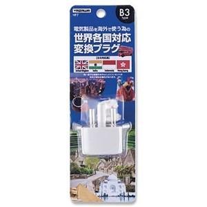ヤザワコーポレーション 海外用プラグ B3タイプ HP-7|ksdenki