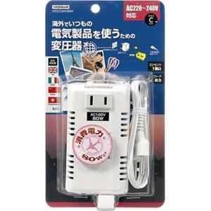 ヤザワコーポレーション 海外旅行用変圧器 HTDC240V80W|ksdenki