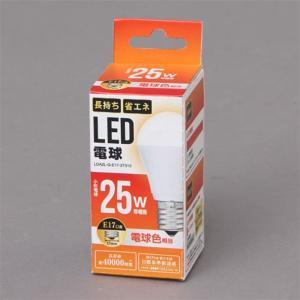 (アウトレット) アイリスオーヤマ LED電球 LDA2L-G-E17-2T310 電球色 一般電球25W形相当/E17口金|ksdenki