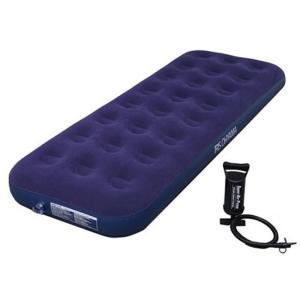 ・簡単設置、コンパクト収納可能 ・肌触りがよい表面加工 ・ポンプ付
