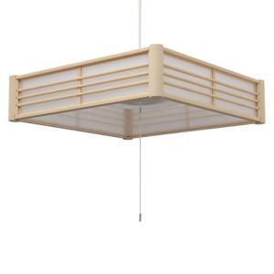 ・高い省エネ性能と明るさを両立 ・伝統的な和紙と木のシェードを模したデザイン ・※こちらの商品のお取...