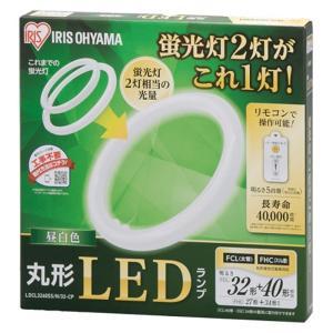 アイリスオーヤマ 丸型LEDランプ昼白色 LDCL3240SS/N/32-CP 昼白色 1本で32W形+40W形の2本相当の明るさ ksdenki