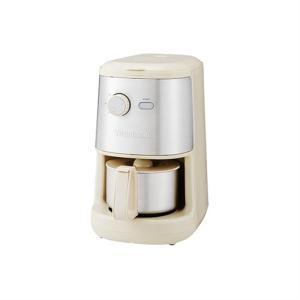 ・ミル内蔵の全自動コーヒーメーカー ・旨味を引き出すフィルターと蒸らし機能 ・少量の抽出でも飲み頃温...