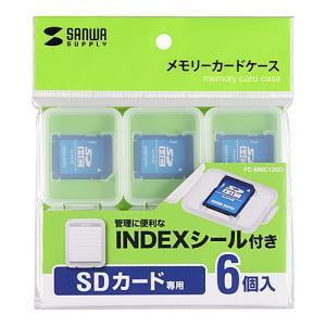 サンワサプライ SDカードケース FC-MMC10SD|ksdenki
