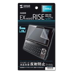 サンワサプライ 電子辞書用フィルム PDA-EDF502|ksdenki