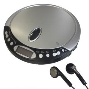Audio Comm ポータブルCDプレーヤー CDP-220N|ksdenki