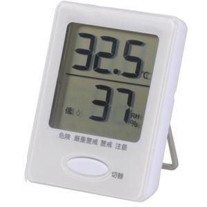 オーム デジタル温湿度計 HB-T03-W ホワイト|ksdenki