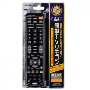 【アウトレット】Audio Comm 簡単TVリモコン 日立用 AV-R330N-H|ksdenki