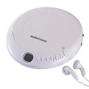 Audio Comm ポータブルCD CDP-280N-W ホワイト|ksdenki
