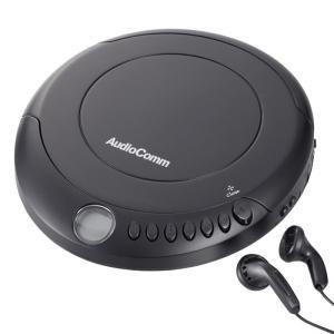 Audio Comm ポータブルCD CDP-280N-K ブラック|ksdenki