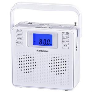 Audio Comm ステレオCDラジオ RCR-500Z-W ホワイト ksdenki