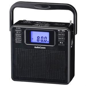 Audio Comm ステレオCDラジオ RCR-500Z-K ブラック ksdenki