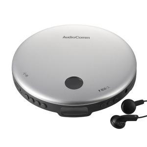 Audio Comm ポータブルCDプレーヤー CDP-820Z-S シルバー|ksdenki