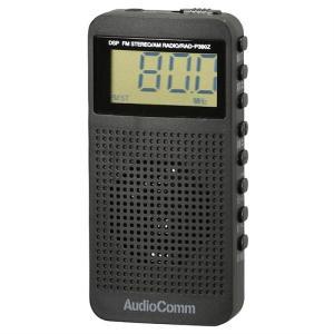 Audio Comm AM/FM RAD-P390Z-K ksdenki