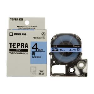 ・テプラ PRO用テープカートリッジ ・カラーラベル(パステル)『4mm幅』 ・青/黒文字
