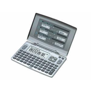 カシオ計算機 厳選辞書 XD-80A-N|ケーズデンキ PayPayモール店