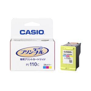 カシオ計算機 インクカートリッジ PI-110C|ksdenki