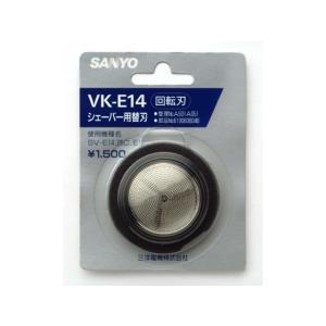(アウトレット) 三洋電機 シェーバー替刃 KA-VK-E14|ksdenki
