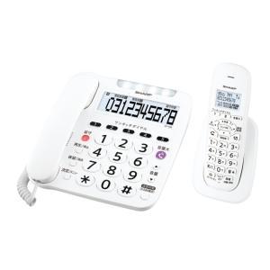 シャープ コードレス留守番電話機(子機1台) JD-V38CL ホワイト系|ksdenki