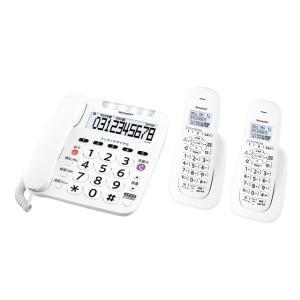 シャープ コードレス留守番電話機(子機2台付き) JD-V38CW ホワイト系|ksdenki