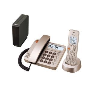 シャープ コードレス留守番電話機(子機1台) JD-XG1CL-N ゴールド系 (シャンパンゴールド)|ksdenki