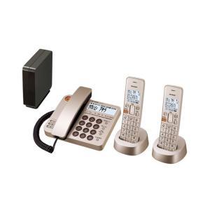 シャープ コードレス留守番電話機(子機2台) JD-XG1CW-N ゴールド系 (シャンパンゴールド)|ksdenki