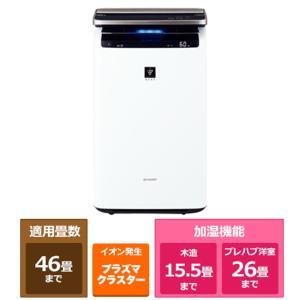 シャープ 加湿空気清浄機 KI-NP100-W ホワイト系 適応畳数 空清:主に46畳、加湿:主に26畳|ケーズデンキ PayPayモール店