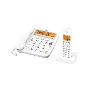 (アウトレット) シャープ 電話機 JD-V37CL ホワイト系|ksdenki
