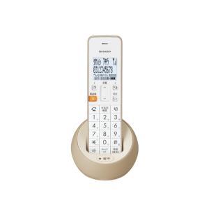 シャープ コードレス電話機 JD-S08CL-C ベージュ系の画像