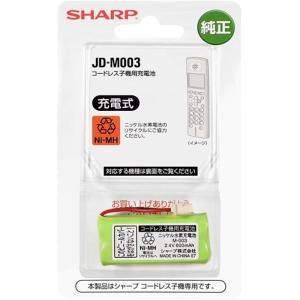 シャープ 電話機バッテリー JD-M003|ksdenki