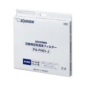 象印マホービン 空気清浄機フィルター PA-FH01 J