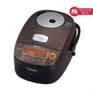 (長期無料保証) 象印マホービン 圧力IH炊飯器 NP-BX10KS TD  炊飯容量:5.5合 ksdenki