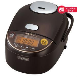 象印マホービン 圧力IH炊飯器 NP-ZS10KS TD ダークブラウン 炊飯容量:5.5合 ksdenki