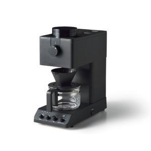 ツインバード工業 全自動コーヒーメーカー CM-D457B ブラック系|ksdenki