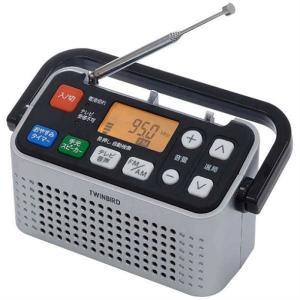 ・手元スピーカー機能付3バンドラジオ ・テレビの音声が聴けるラジオ ワイドFM対応 ・テレビと接続し...