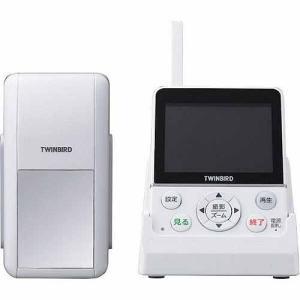ツインバード工業 ワイヤレス・ドアスコープモニター VC-J560W ホワイト