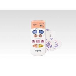 オムロン 低周波治療器 HV-F125 白 (アウトレット)|ksdenki