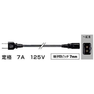 JVC 電源コード ACプラグ−2ピン電源ソケット(端子間ピッチ7mm 定格7A125V) CN-3...