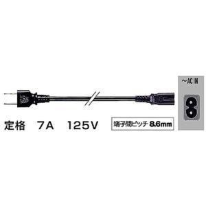 JVC 電源コード ACプラグ−2ピン電源ソケット(端子間ピッチ8.6mm 定格7A125V) CN...