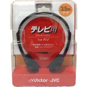 JVC テレビ用ヘッドホン HA-K50TV|ケーズデンキ PayPayモール店