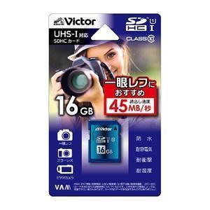 【アウトレット】JVC SDHCカード16GB UHS−I V-SD16UH1L 容量:16GB|ksdenki