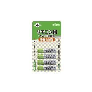 (アウトレット) FDK アルカリ乾電池 単4形4個パック LR03REMOCON(4B)|ksdenki