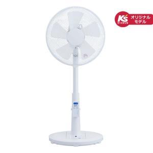 ユアサプライムス リビング扇風機(リモコン) YT-KS3227YR(W) ホワイト